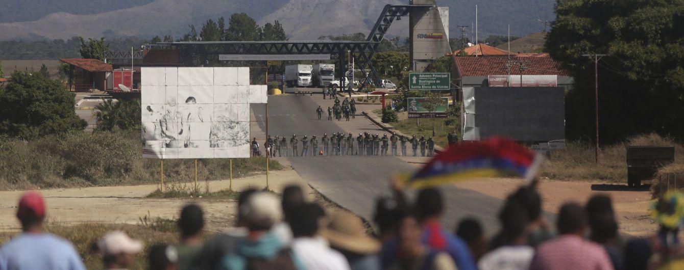 Гуманітарна допомога намагається прорватися через закриті кордони до Венесуели