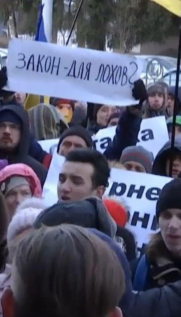 Харьковчане пикетировали городской совет с требованием выполнить решение суда и снизить цену на проезд