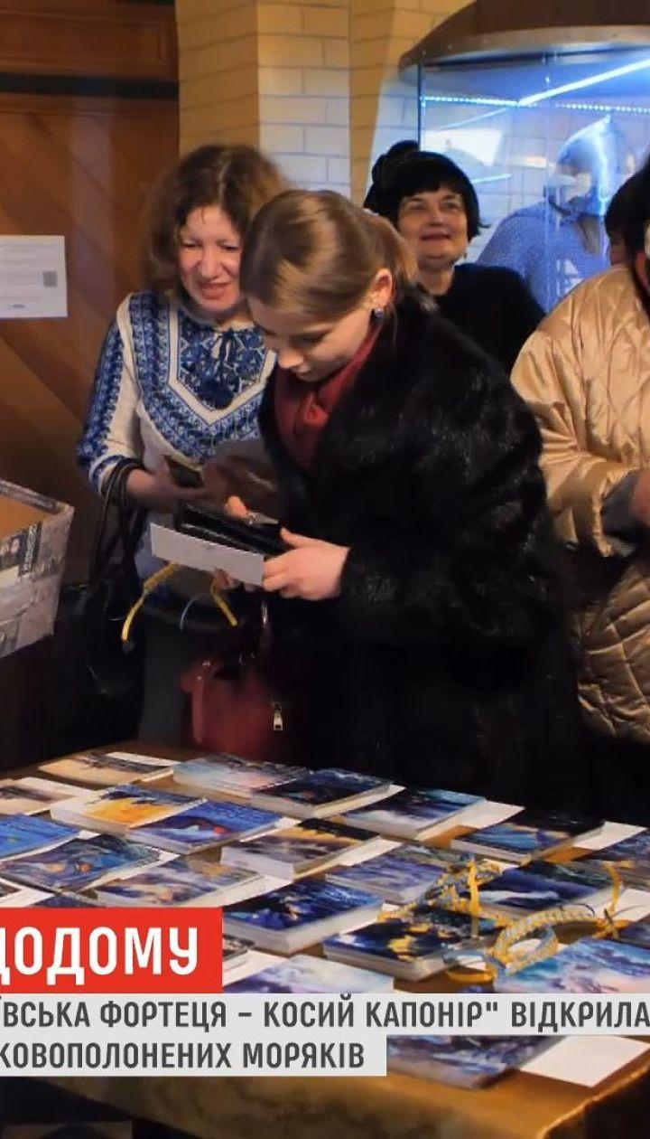 В столичном музее открылась благотворительная выставка в поддержку военнопленных моряков