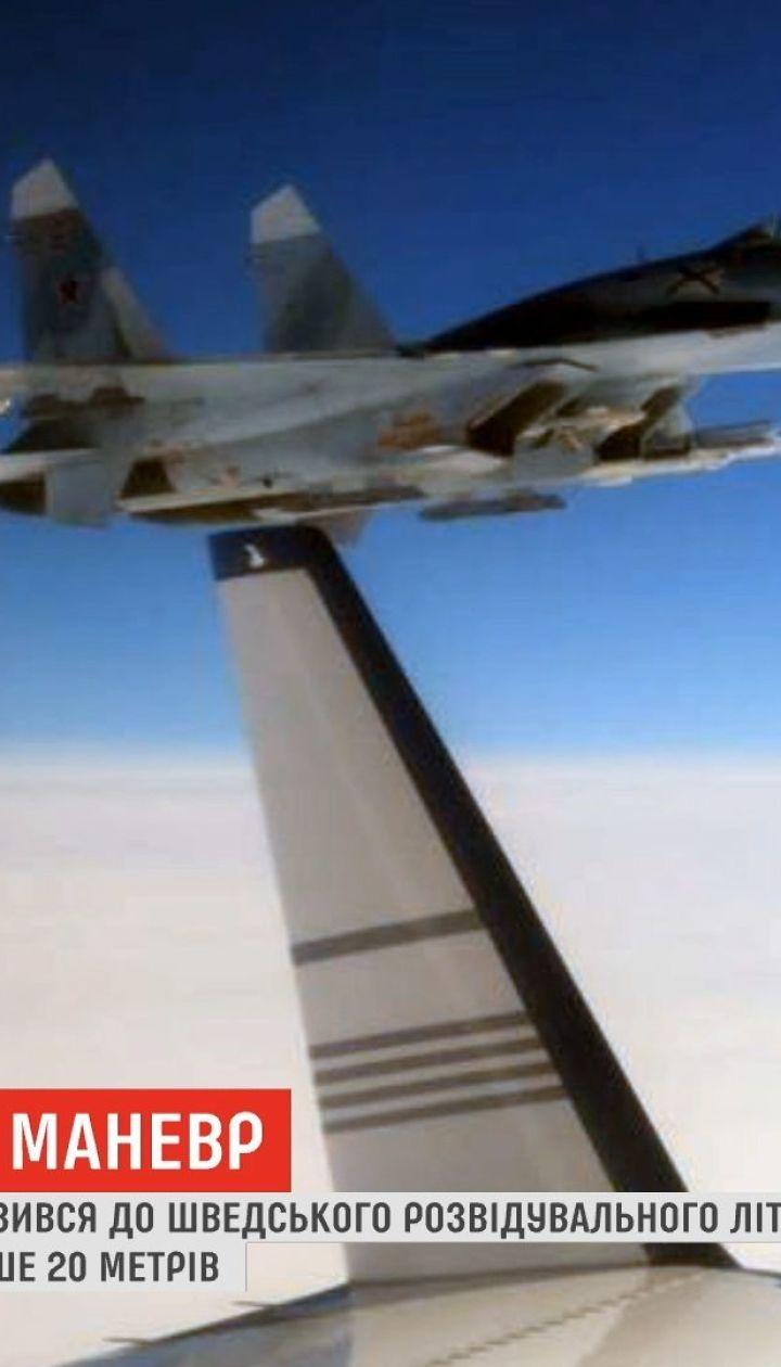 Опасный маневр: истребитель РФ вплотную приблизился к шведскому разведывательному самолету