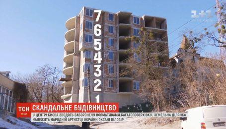 Скандальне будівництво: у середмісті столиці зводять заборонену нормативами багатоповерхівку