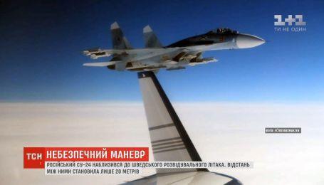 Небезпечний маневр: винищувач РФ упритул наблизився до шведського розвідувального літака