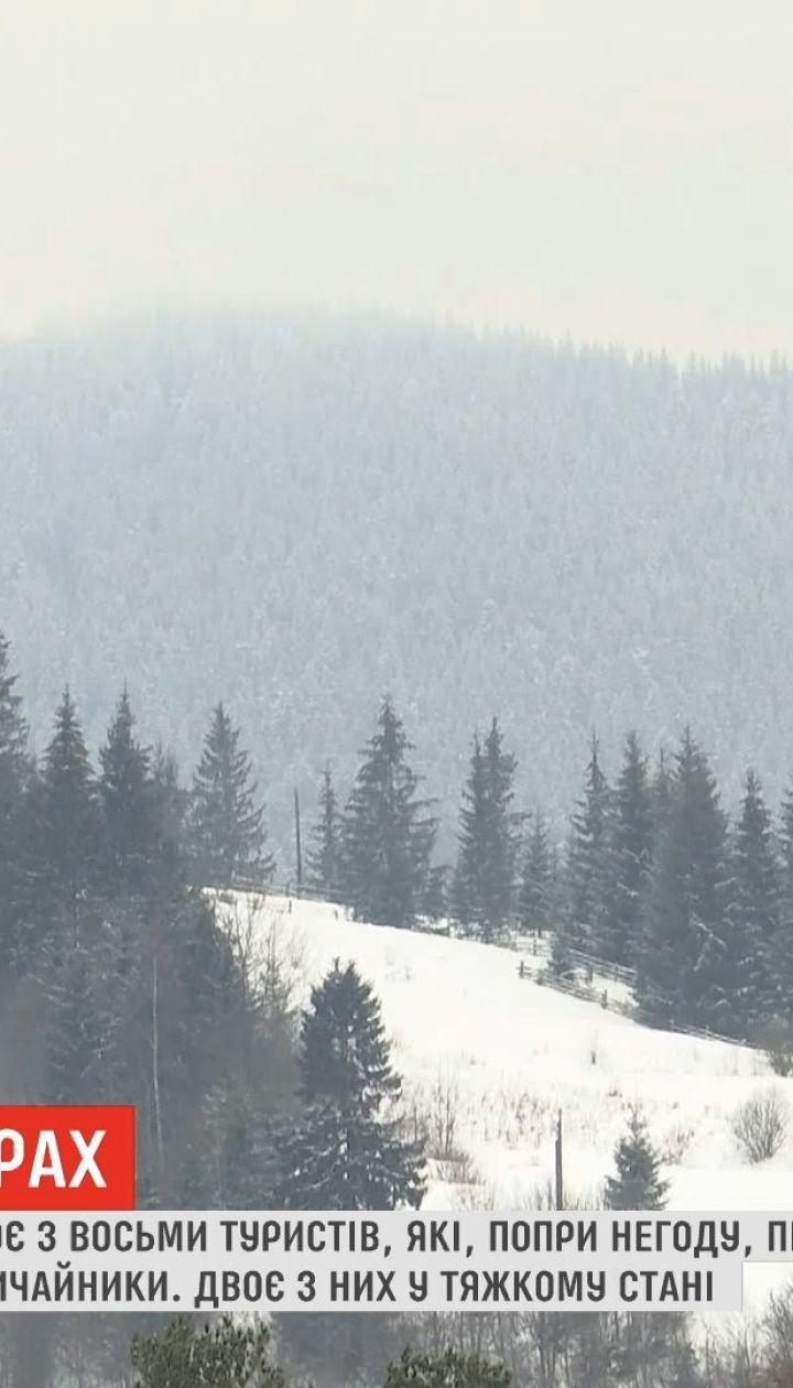 На горе Поп Иван в Карпатах погибли двое туристов от обморожения