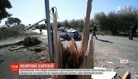 Убийственный ураган: минимум три человека погибли в Италии из-за непогоды