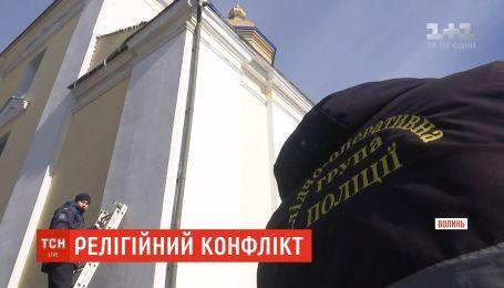 На Волыни священник бывшего Московского патриархата устроил стрельбу