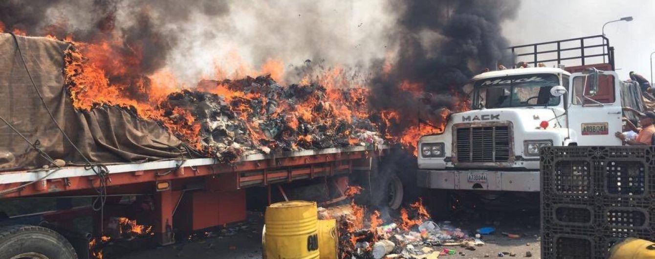 На венесуельському кордоні згоріли вантажівки із гуманітарною допомогою