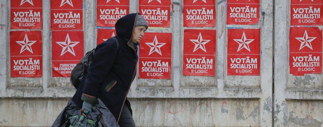 Конституционный суд Молдовы официально утвердил результаты парламентских выборов
