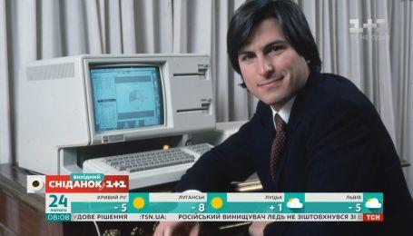 Звездная история безумного гения Стива Джобса
