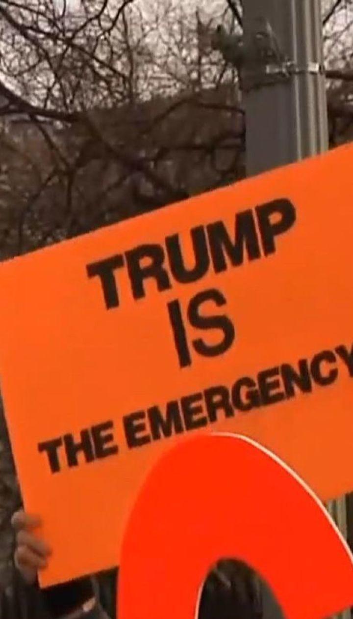 Трамп ввів надзвичайний стан, аби залишитися при владі - експерти