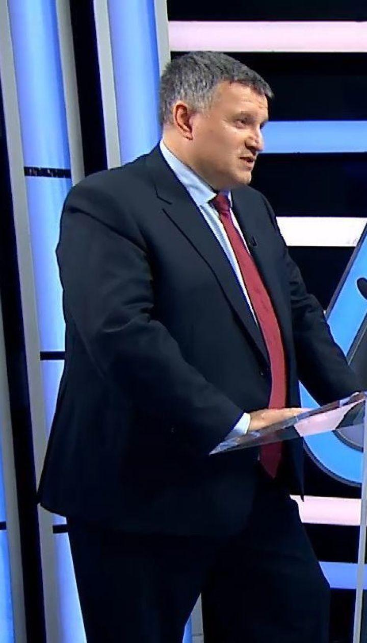 Арсен Аваков ексклюзивно розповів про протистояння силовиків, провокації та чесні вибори