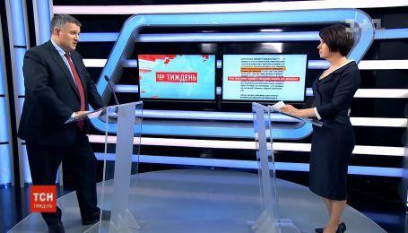 Арсен Аваков эксклюзивно рассказал о противостоянии силовиков, провокациях и честных выборах