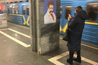 """Автор """"квантових"""" картин Шевченка передав права на свої роботи національному музею"""