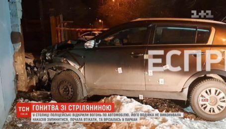 В столице полицейские открыли огонь по авто, чтобы его остановить