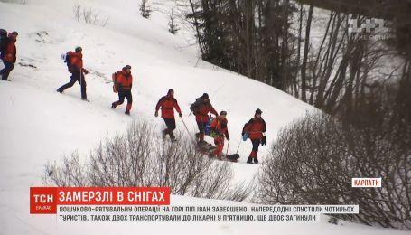 Двое спасателей получили обморожения во время поисково-спасательной операции на горе Поп Иван