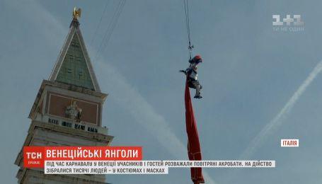 Під час карнавалу у Венеції гостей розважали повітряні акробати