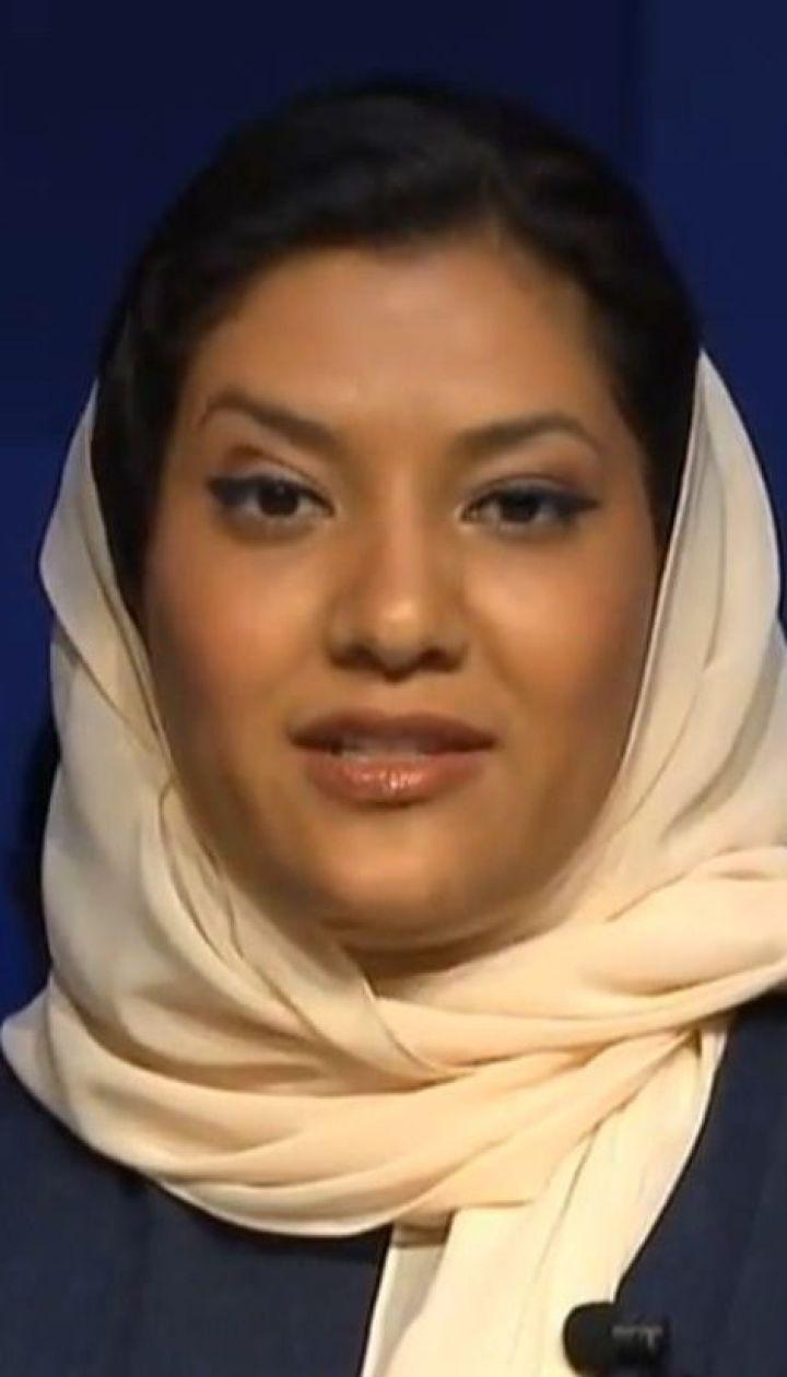 Саудівська Аравія вперше в історії призначила жінку дипломатом