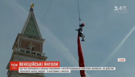 Во время карнавала в Венеции гостей развлекали воздушные акробаты