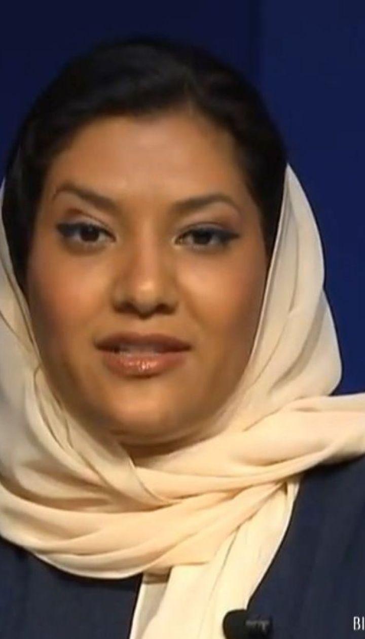Саудовская Аравия впервые в истории назначила женщину дипломатом
