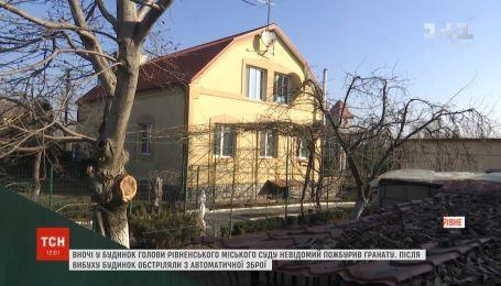 В дом председателя Ровенского городского суда неизвестный бросил гранату