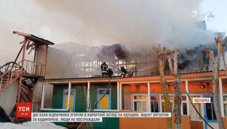 Сразу две базы отдыха сгорели в курортной Затоке в Одесской области