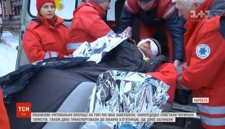 Спасатели, которые спустили с горы Поп Иван четырех туристов, получили обморожения