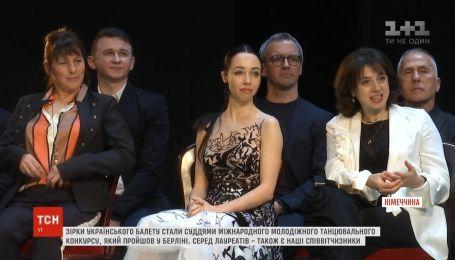 Екатерина Кухар и Александр Стоянов стали судьями международного танцевального конкурса