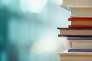 Объявили короткий список лауреатов литературной премии имени Джозефа Конрада-Коженевского
