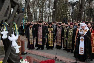 Греко-католическая церковь прокомментировала призыв Филарета отказаться от богослужения в Софии Киевской