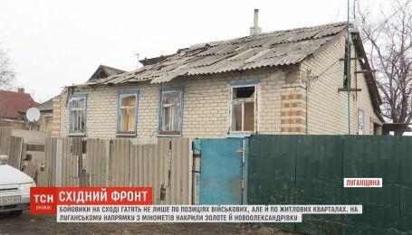 Боевики на востоке обстреливают не только по позициям военных, но и по жилым кварталам
