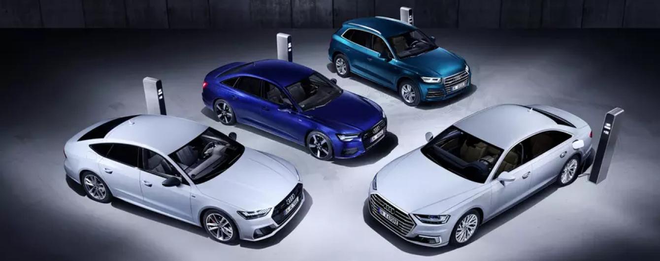 Audi готовиться выпустить четыре гибридных модели