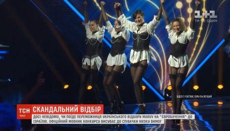 """Скандальний відбір: хто представлятиме Україну на """"Євробаченні"""" в Тель-Авіві"""
