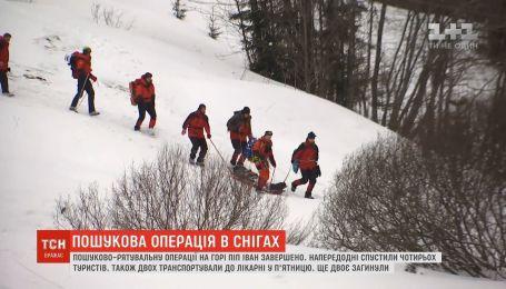Троє рятувальників обморозились під час пошуково-рятувальної операції у Карпатах
