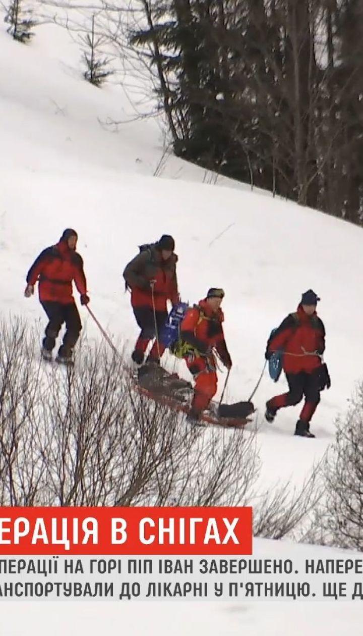 Трое спасателей обморозились во время поисково-спасательной операции в Карпатах