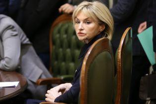 Луценко написал заявление о прекращении полномочий нардепа - СМИ