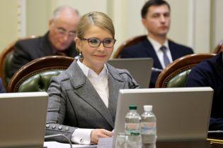 У САП відмовились відкривати справу про незаконне збагачення Тимошенко – ЦПК
