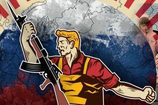 Російська мова як автомат Калашникова