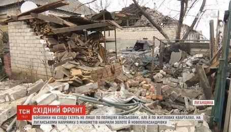 Восточный фронт: жители Золотого рассказали про адскую ночь обстрелов