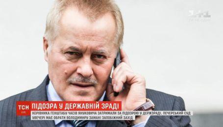 Суд у справі про держзраду екс-керівника Генштабу відклали через його адвокатів
