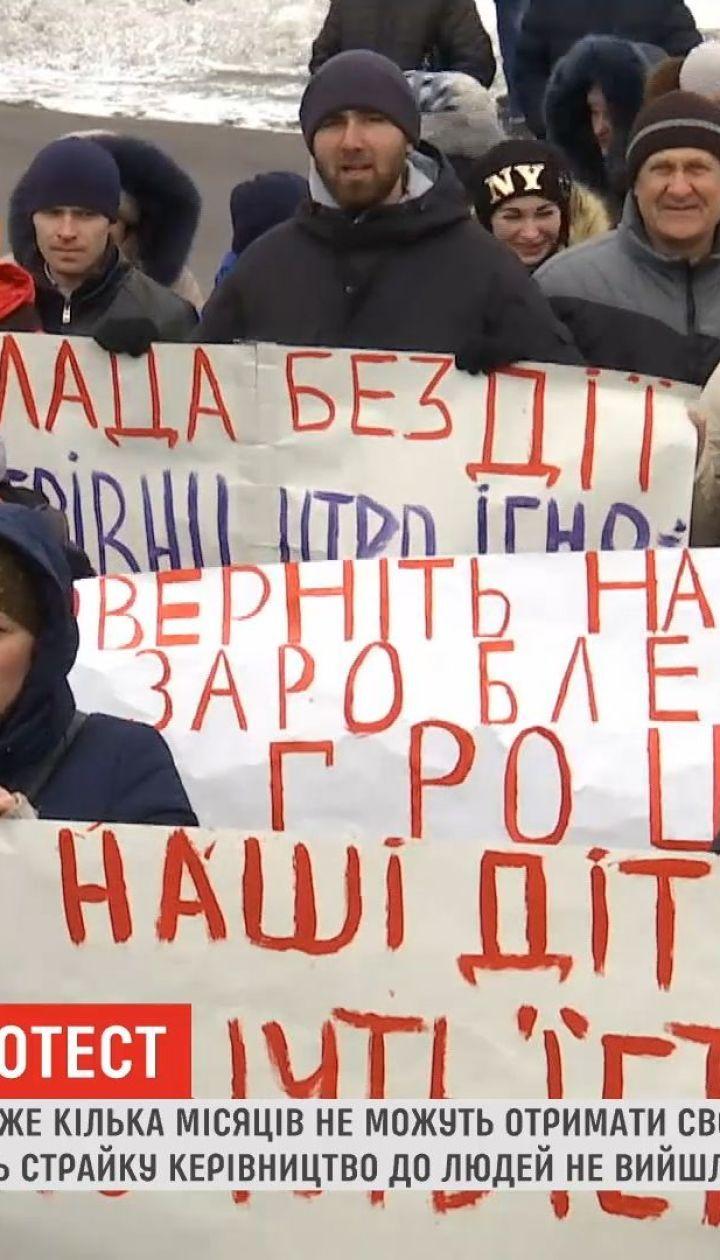 """На Полтавщине бастуют бывшие работники предприятия """"Гадячсыр"""""""