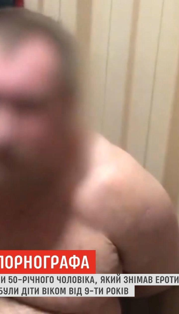 В столице правоохранители задержали 50-летнего мужчину, который снимал детское порно