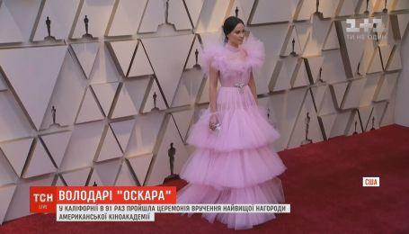 """Програш Леді Гаги та падіння Ремі Малека: чим запам'яталася 91 церемонія """"Оскар"""""""