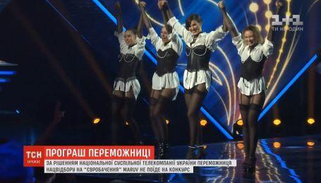 Переможниця національного відбору на Євробачення MARUV не поїде на конкурс