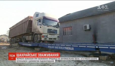 На Львівщині покупці обдурили фермера за допомогою радіокерованого пристрою