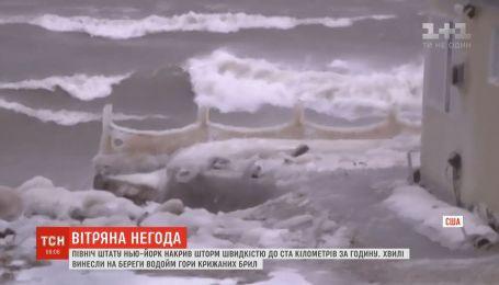 Північ американського штату Нью-Йорк накрив сильний шторм