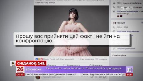 """Скандал на """"Євробаченні"""": чи зміняться правила проведення національного відбору в Україні"""