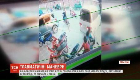 В Альберде пьяный водитель влетел в стену спортклуба и сбил людей