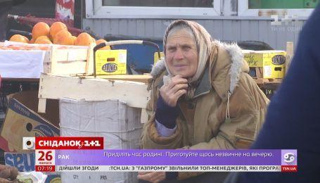 2410 гривен компенсации: кто из пенсионеров получит доплату от Минсоцполитики