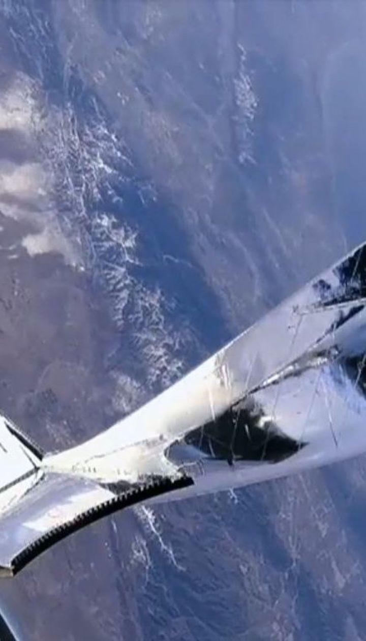 Virgin Galactic першою з приватних організацій запустила людину в космос
