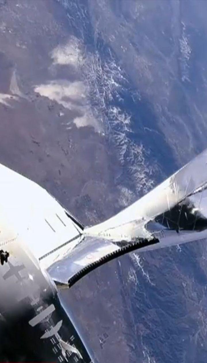 Virgin Galactic первой з частных организаций запустила человека в космос