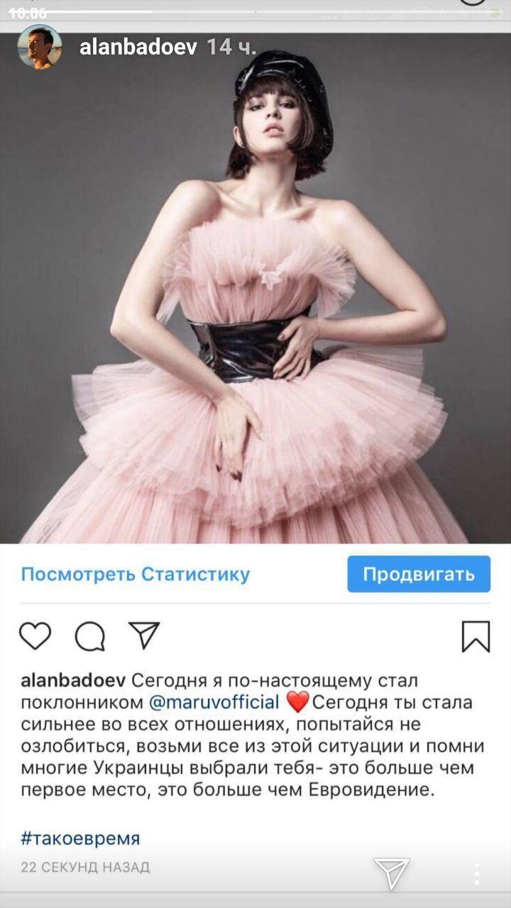 Алан Бадоєв
